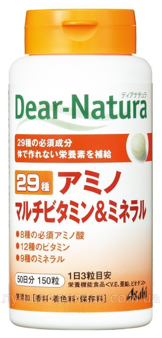 Биодобавка Амино 29 для беременных Япония 1 уп(р) — фото №1
