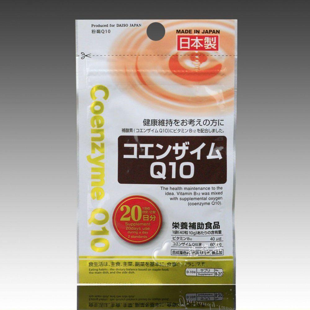 Добавка с антиэйдж эффектом Coenzyme Q10 Япония 1 уп(р) — фото №1
