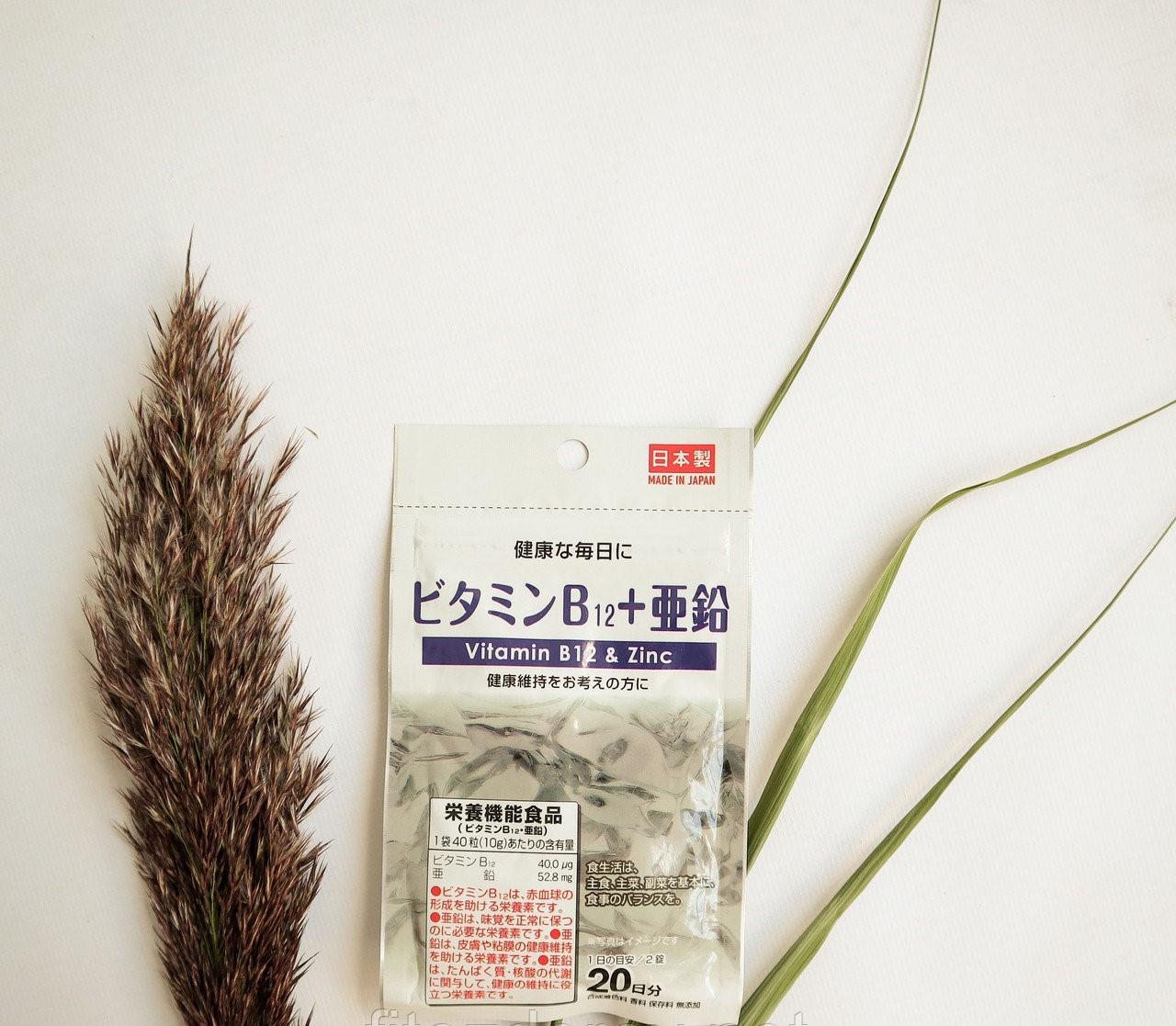 Цинк B12  Vitamin B12 s Zinc Япония 1 уп(р) — фото №1