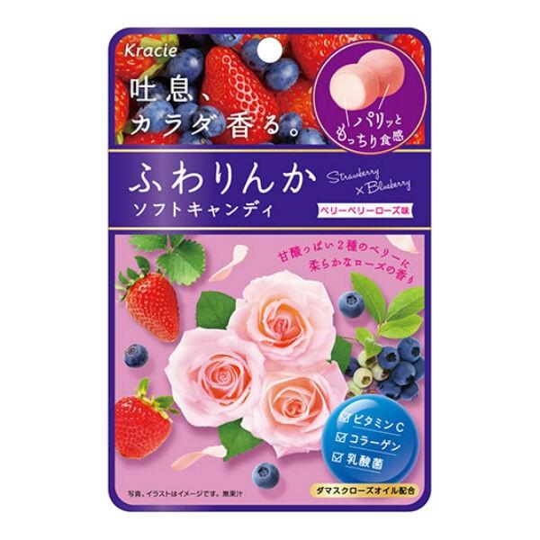 Конфеты жевательные Лесная Ягода Япония 1 уп(р) — фото №1