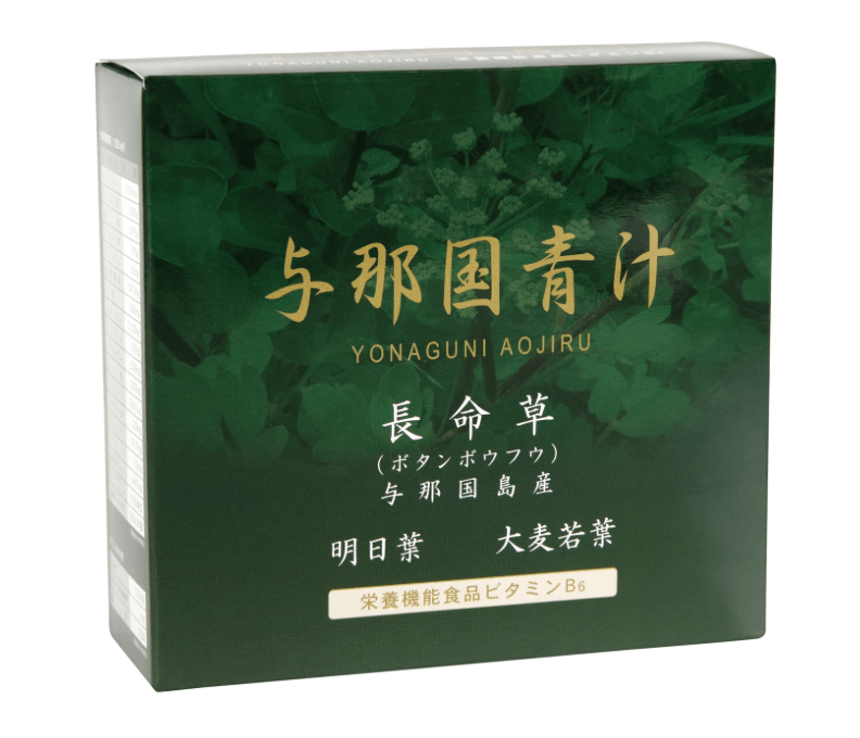 Аодзиру пищевая добавка (витамин В6) Yonaguni Aoju Япония 1 уп(р) — фото №1