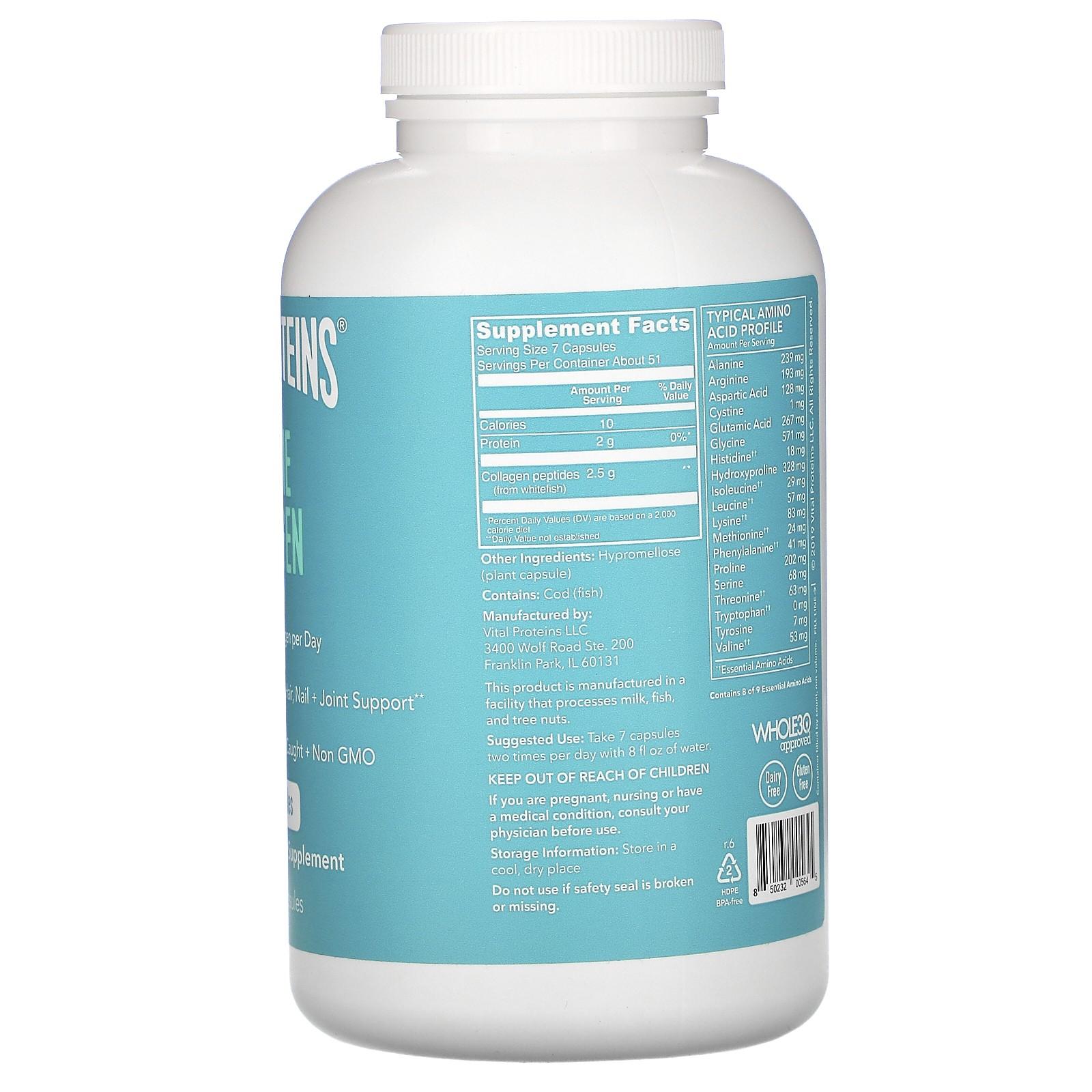 Колаген Marine Collagen Vital Proteins USA — фото №2