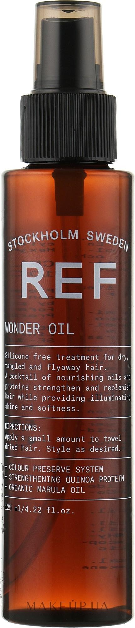 Масло для здоровых шелковистых волос Wonder Oil REF Швеция 125 мл(р) — фото №1