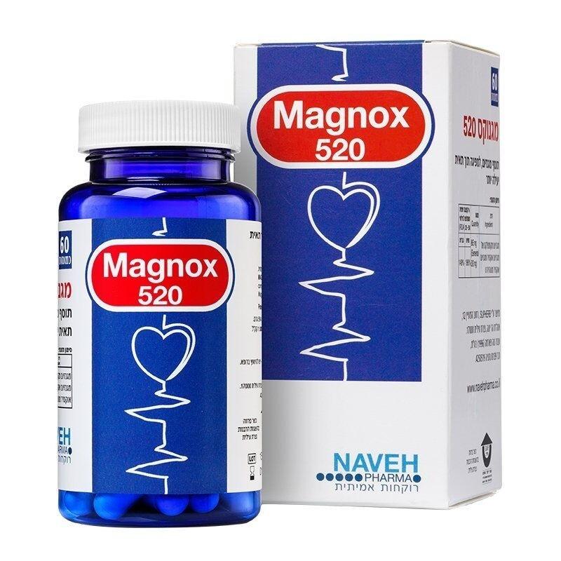 Magnox пищевая добавка (Магний) Magnox Израиль 1 уп(р) — фото №1