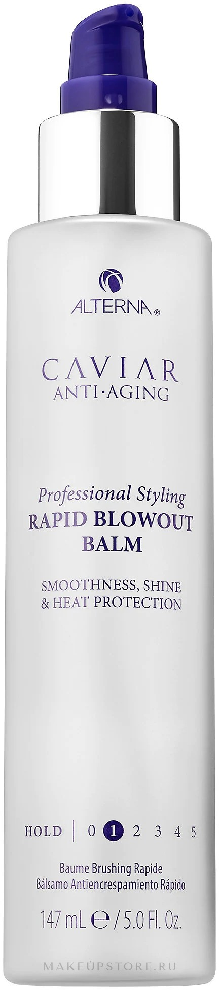 Бальзам для быстрого разглаживания волос Caviar Anti-Aging Professional Styling Rapid Blowout Balm Alterna USA 147 мл(р) — фото №1